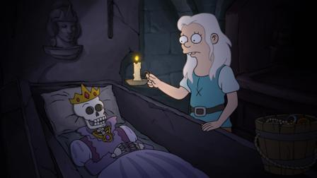 Watch The Princess of Darkness. Episode 3 of Season 1.