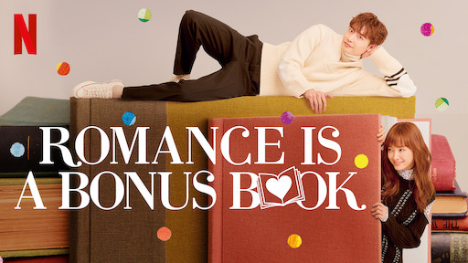 Romance Is a Bonus Book