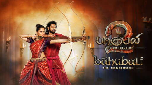 Photo download free songs mp3 telugu bahubali 2 malayalam full movie