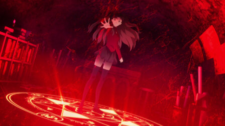 Fate Stay Night Unlimited Blade Works Netflix