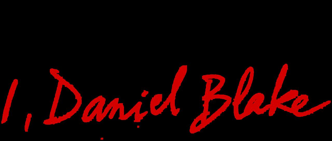 I Daniel Blake Netflix