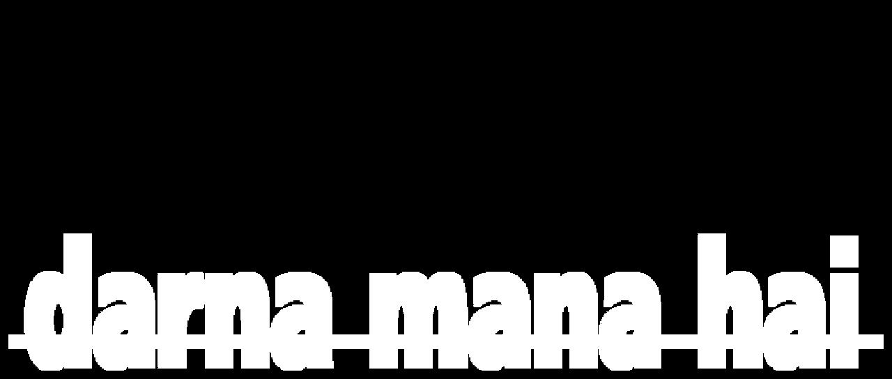 Darna Mana Hai Netflix
