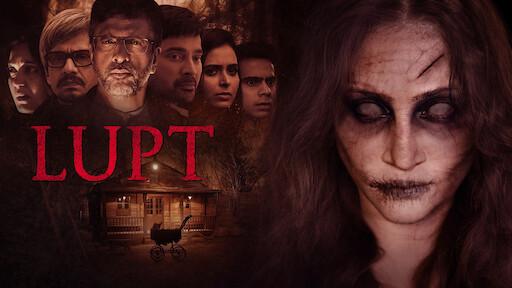 Horror Story Netflix