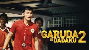 Garuda in My Heart 2